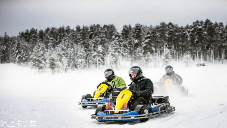 ice-karting-c.jpg