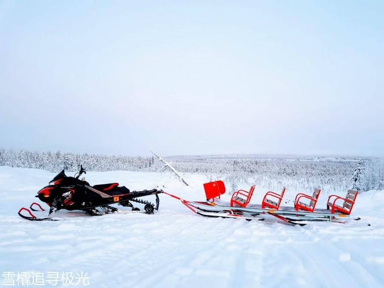 sledride-1.jpg