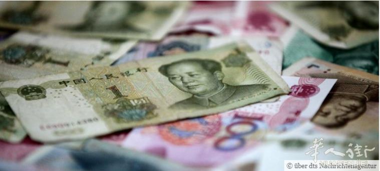 臉書(Facebook)天平幣(libra加密貨幣)未與中國貨幣掛鉤