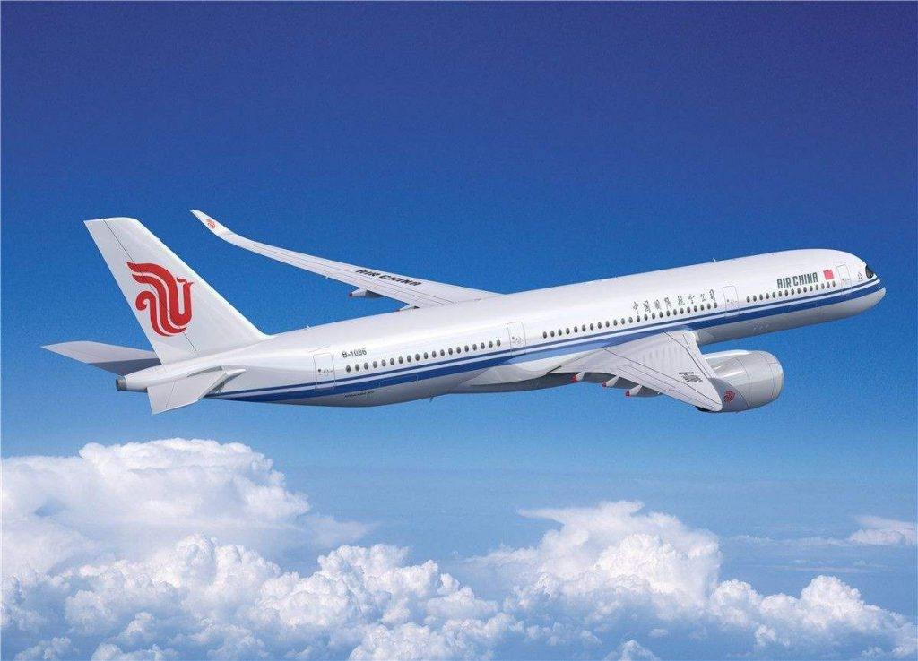 国航A350-1024x738.jpeg