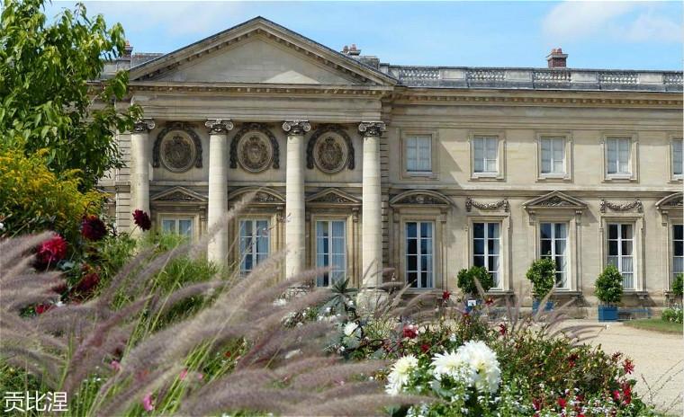 Le-parc-du-château-de-compiègne.jpg