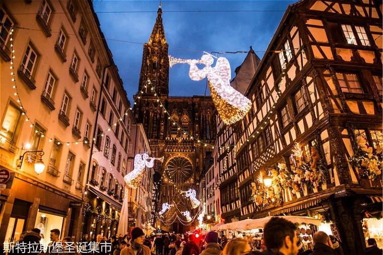 Devant-cathedrale-Strasbourg-21-decembre_0_728_485.jpg