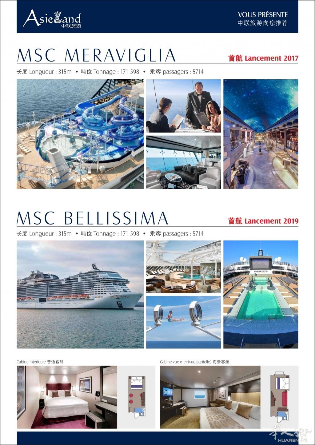 Croisiere MSC 06-08-2019-p02-v07.jpg