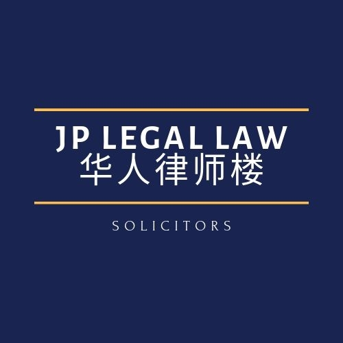 Blue and White Vintage Style Attorney & Law Logo.jpg