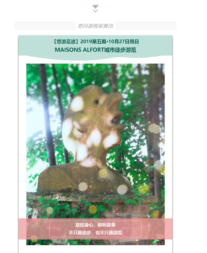 推文图片2.png