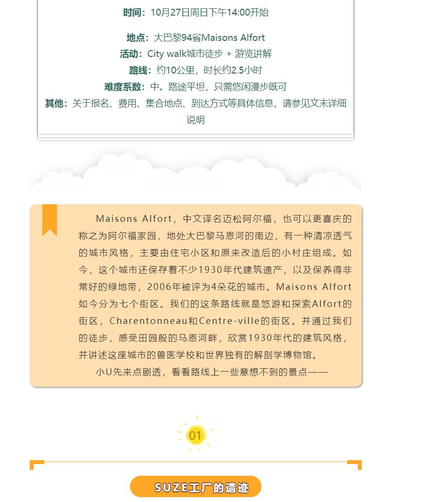 推文图片3.png