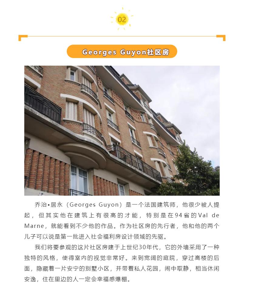 推文图片5.png