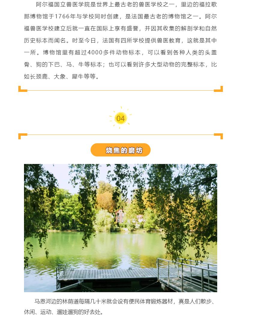 推文图片7.png