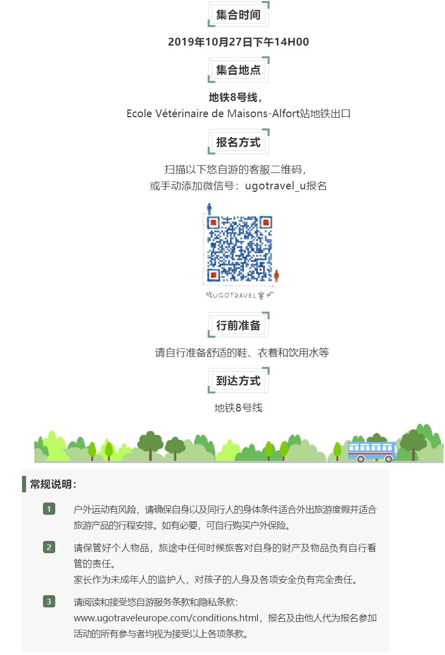 推文图片12.png