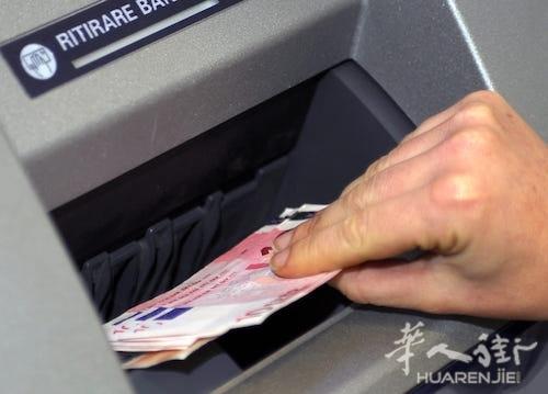 bancomat ansa-4.jpg