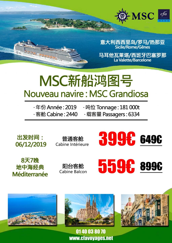 MSC GRANDIOSA 2810.jpg