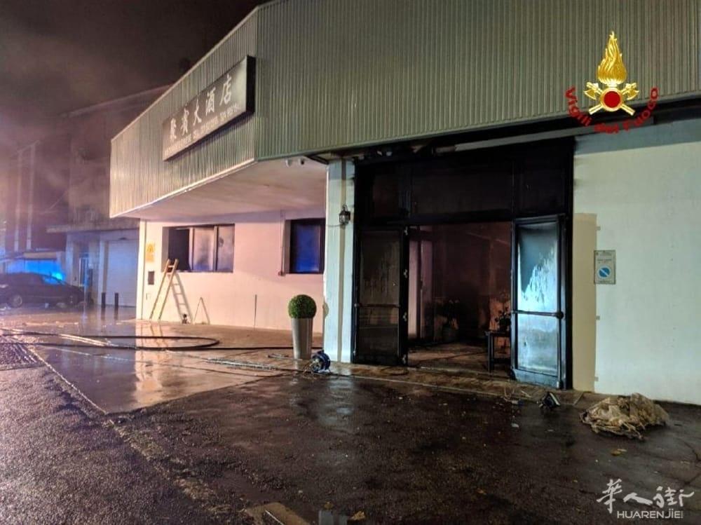 incendio-cinese2-2.jpg