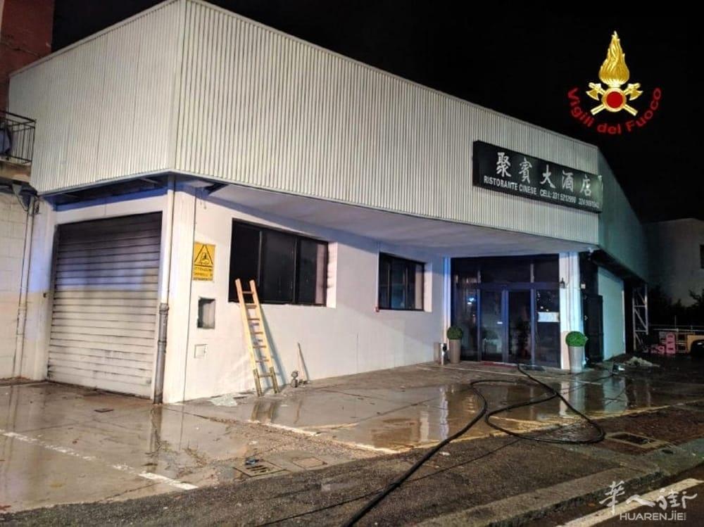 incendio-cinese3-2.jpg