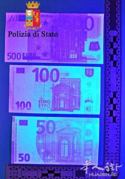 banconote-false-polizia-scientifica-13-novembre-2019-2.jpg