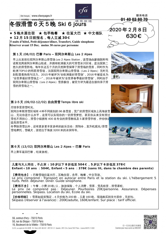 0208 Ski 6 jours final 2-1.jpg