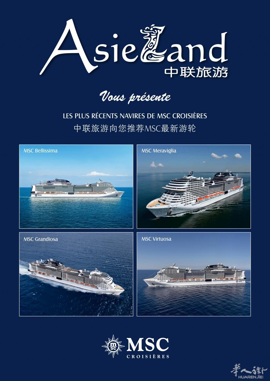 Asieland Croisiere MSC 06-08-2019-p01-fl.jpg
