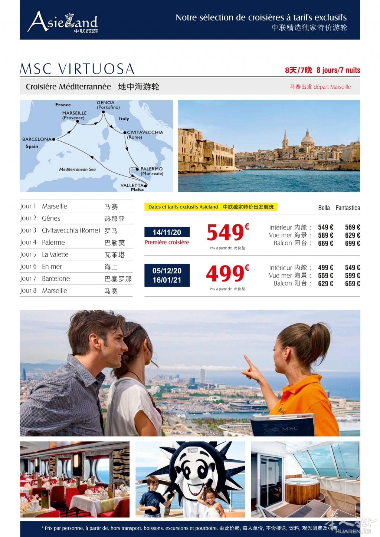 Asieland Croisiere MSC 06-08-2019-p07-fl.jpg