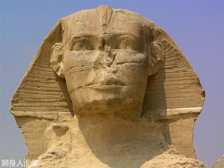 Nez, Tête, face du Sphinx à Guizeh.jpg
