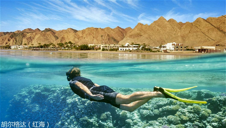 hurghada-scuba_or_a_snorkel-1500x850.jpg