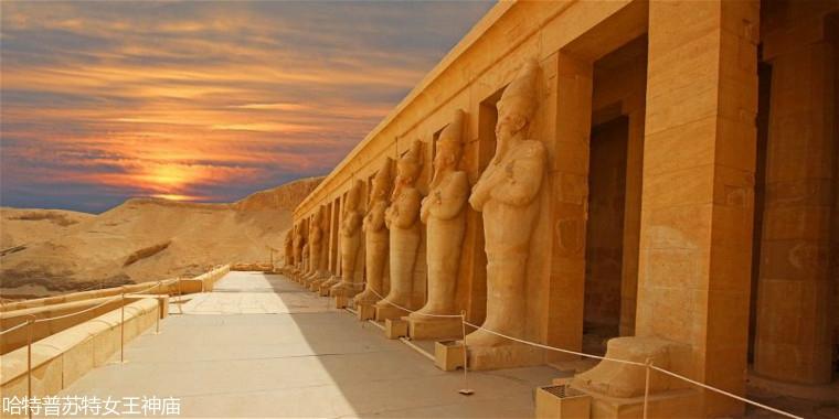 1010169824_Hatshepsut.jpg