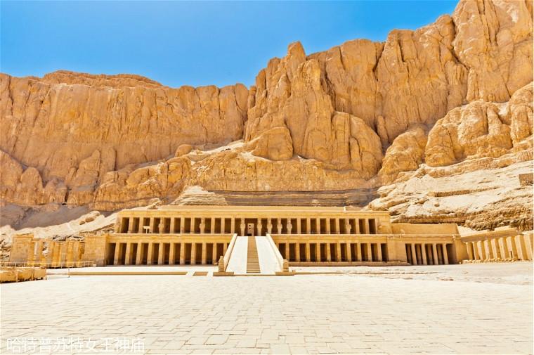 Queen-Hatshepsut-Temple-Trips-In-Egypt.jpg