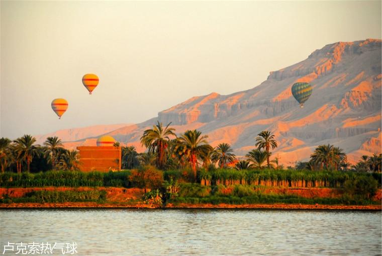 Hot-air-balloons-over-Nile-River-in-Luxor-Egypt.jpg