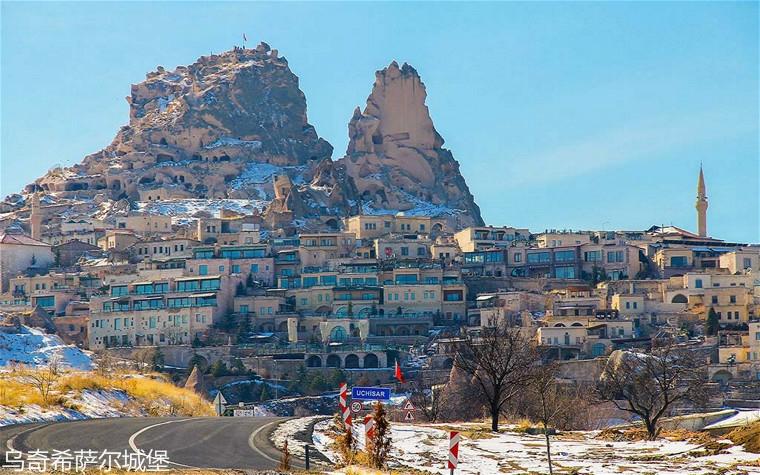Uchisar-Cappadocia.jpg