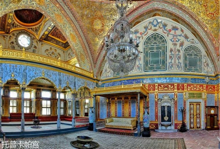 le-palais-de-topkapi-istanbul-01.jpg