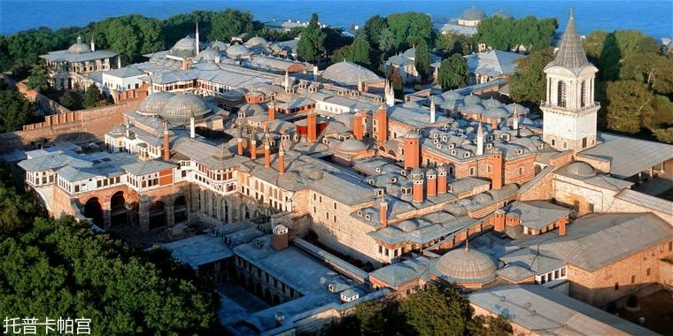 IST-se-glisser-dans-la-peau-du-sultan-au-palais-de-topkapi-2_1-1024x512.jpg