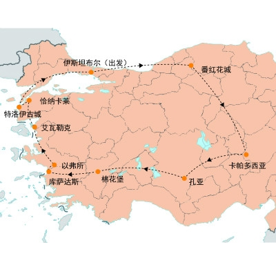 土耳其_meitu_1.jpg