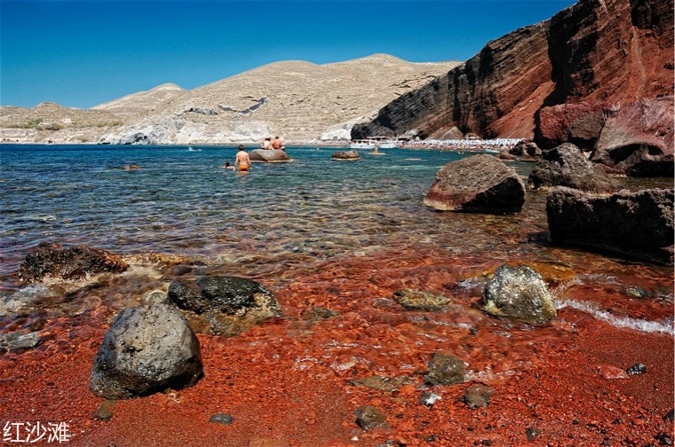 red-beach-santorini.jpg