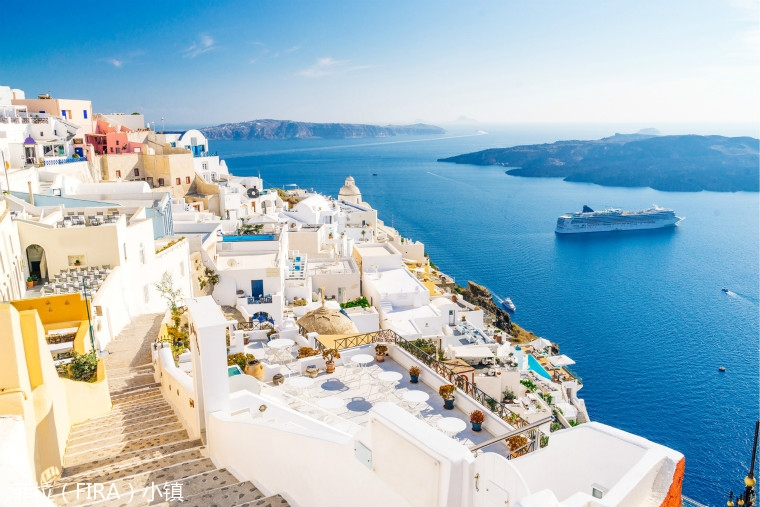 fira-santorini-greece.jpg