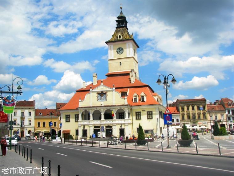 council-square-brasov.jpg