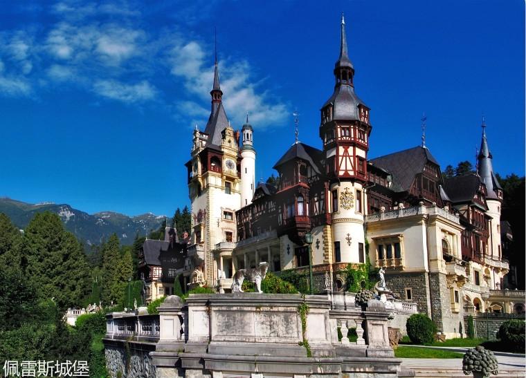Camil_Iamandescu-Castelul_Peles.jpg