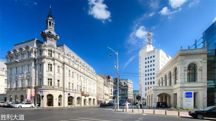 Hotel_Continental_-_Calea_Victoriei.jpg