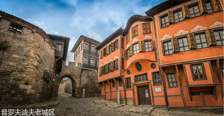 hissar-kapia-in-plovdiv-old-town-bulgaria_l_meitu_29.jpg