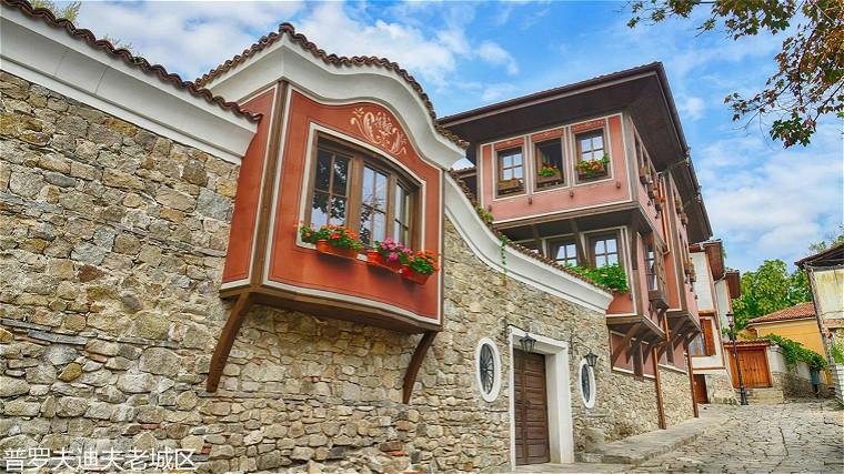 plovdiv-old-town-2.jpg