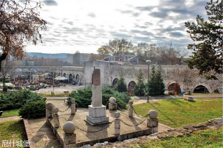 Niska-tvrdjava-Nis-fortress2-1024x683.jpg