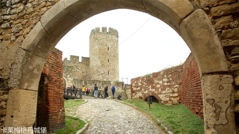 159031-Kalemegdan-Citadel.jpg
