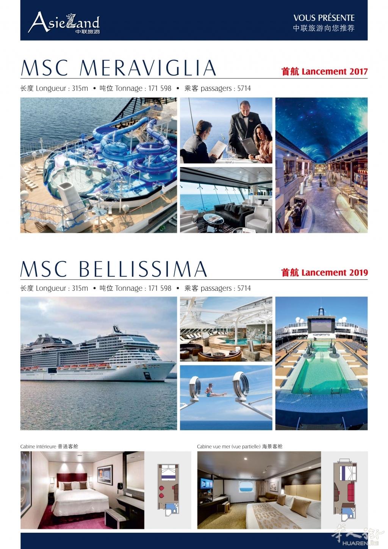 Asieland Croisiere MSC 06-08-2019-p02-fl.jpg
