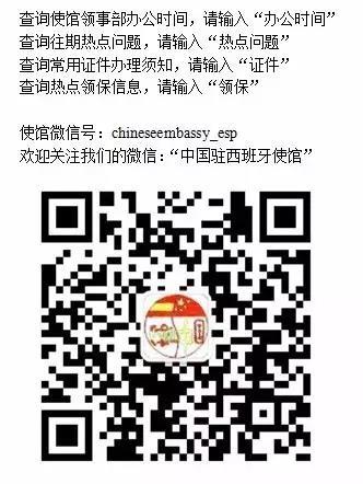 WeChat Image_20200115121704.jpg
