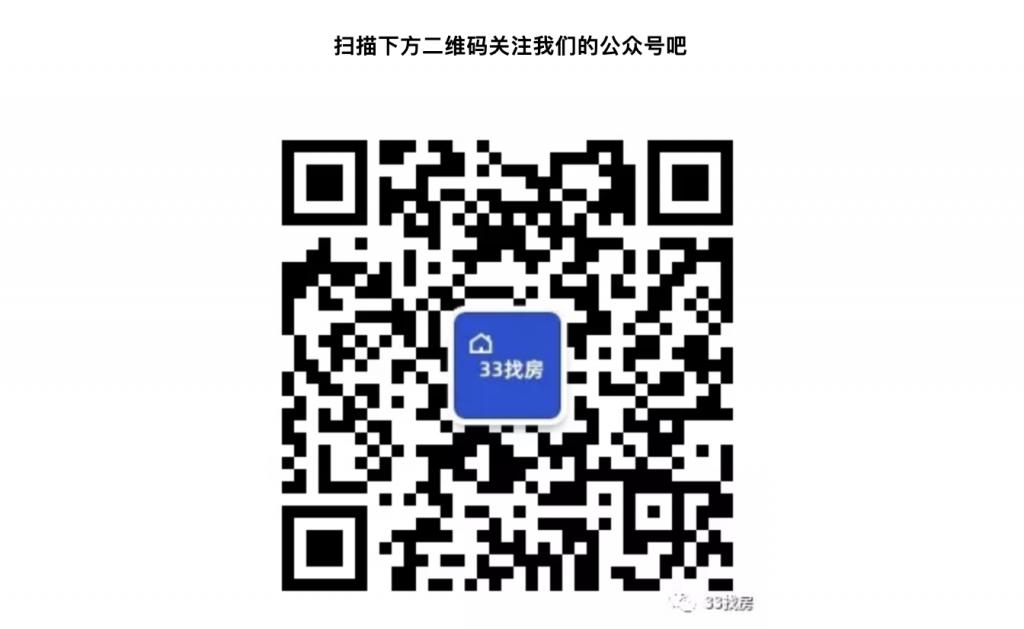Capture d'écran 2020-01-16 à 12.07.32 PM.png