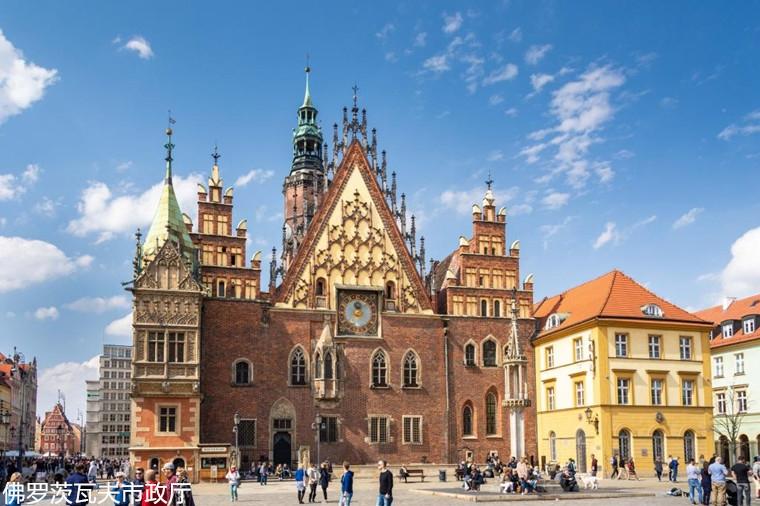 wrocław-6-1024x683.jpg