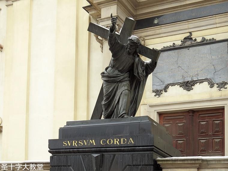 1280px-Bazylika_Świętego_Krzyża_w_Warszawie_01.jpg
