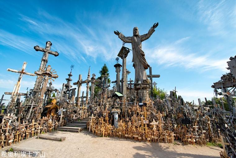 hill-of-crosses-lithuania.jpg