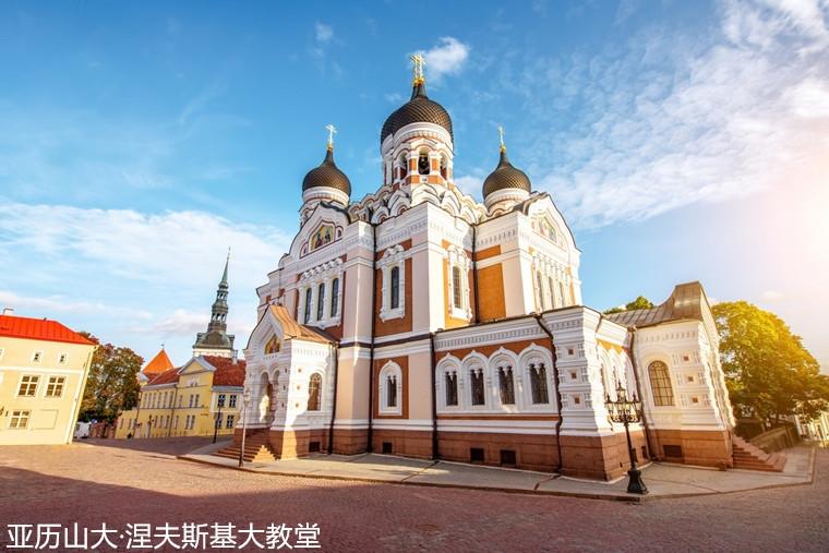 Cathédrale-Alexandre-Nevski-1200-Fotolia_129901251_Subscription_Monthly_M.jpg