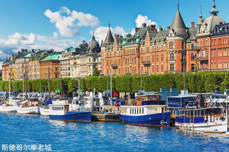 bigstock-Old-Town-in-Stockholm-Sweden-66530602.jpg