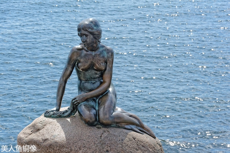 La-petite-sirène-de-Copenhague.jpg