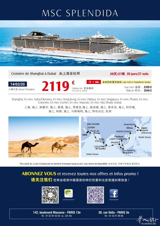 Asieland Croisiere MSC 06-08-2019-p08-fl.jpg