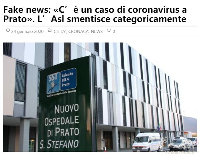 FireShot Capture 040 - Fake news_ «C'è un caso di coronavirus a Prato». L'A.png